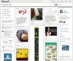 Pinterest Pins Social Media :: DoSchu
